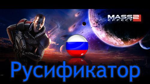 бесплатные игры возвращение атлантиды играть онлайн бесплатно